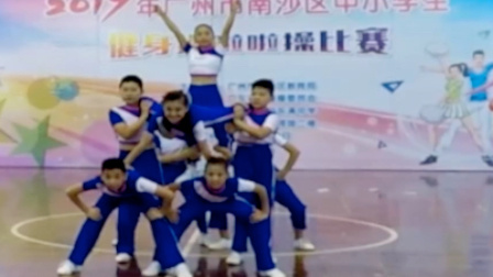 2017广州南沙区中小学生健美操啦啦操比赛19