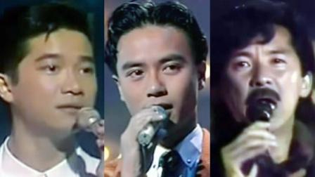 青年电影馆184:后五位影响力最大男歌星