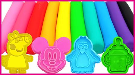 培乐多彩泥橡皮泥百变大咖秀 亲子手工造型DIY玩具试玩 小猪佩奇 米老鼠 彩虹乐园