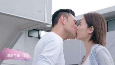 不懂撒嬌的女人 - 結局篇預告 (TVB)