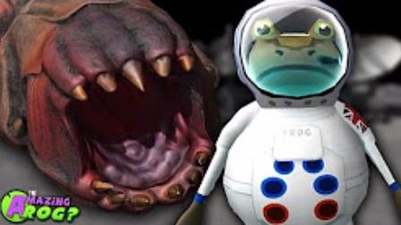 矿蛙【神奇青蛙】救命啊!月球沙虫