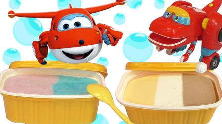 帮帮龙吃棉花糖雪糕 自制泡沫雪糕 130