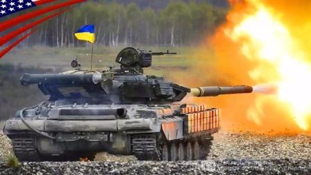 """参加欧洲""""坦克挑战赛""""的乌克兰T-64BM第三代主战坦克"""