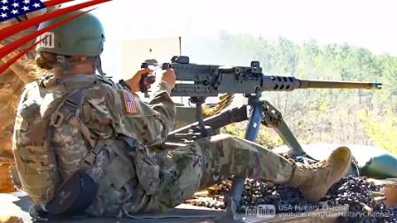 美国陆军步兵进行为期14周的基础军事训练