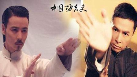 李小龙到张晋,电影中的咏春拳VS现实中的咏春拳