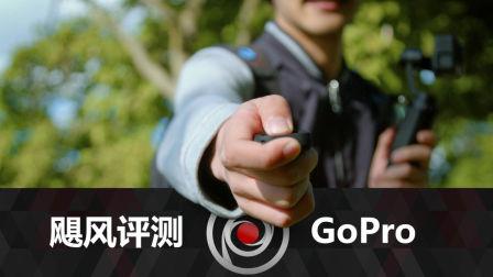GoPro与它的小伙伴们