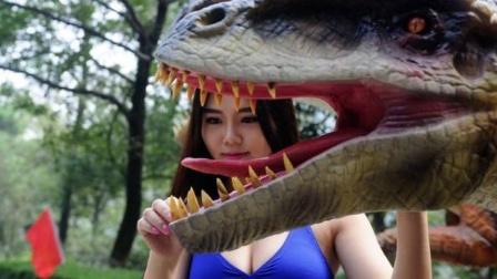 每日一囧 2017:谁说恐龙都是丑女了 瞪大眼睛仔细看好吗 124