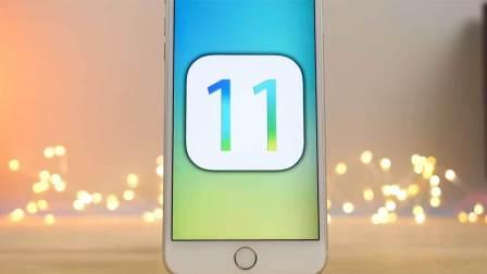 【科技微讯】如果 iOS 11 可以这样,谁还用安卓?