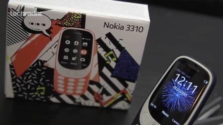 【科技微讯】新版诺基亚3310:终于开箱!