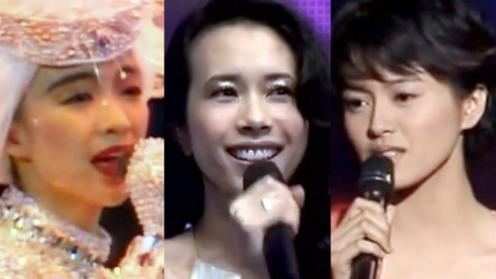 青年电影馆185:后五位影响力最大女歌星