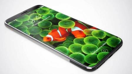 【科技微讯】iPhone 8 价格:又有新消息