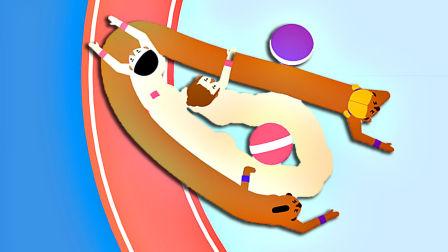 【屌德斯&小熙】 连体人大乱斗 这是一个用身体互怼的奇葩游戏