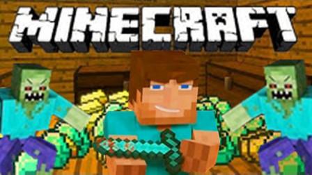 大海解说 我的世界Minecraft 变态丧尸荒岛生存