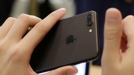 「科技三分钟」iPhone 8或彻底取消指纹解锁 国行PS4 Pro主机发布 170525