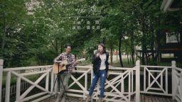 玩易吉他弹唱《沙滩》卫锋&严雯君