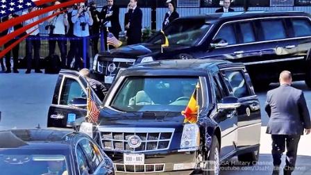 美国总统-唐纳德·约翰·特朗普-到达比利时布鲁塞尔的北约总部