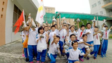 2017端午节金隆小学五年包粽子活动