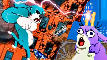 【屌德斯&小熙】 摧毁城市大怪兽 宇宙无敌超级怪兽兄妹毁灭地球行动开始