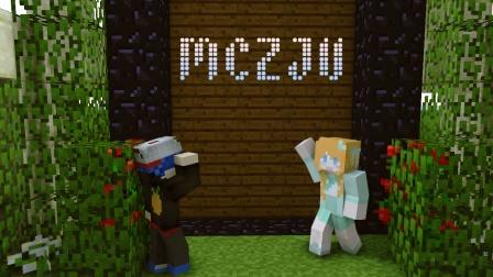 【大橙子】浙大服生存#4超大地狱门[我的世界Minecraft]