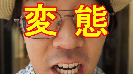 上海Vlog 日本人在音乐街找到了最变态的乐器【绅士一分钟】