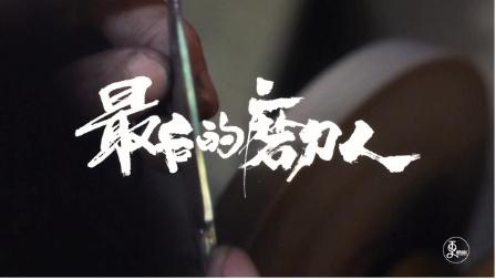 这可能是最后一个全杭州人求着他磨蹭的男人了
