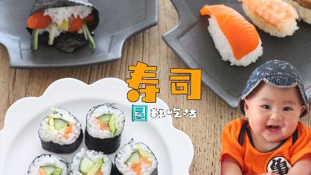 夏天感觉只有这种凉凉的寿司才好下肚~