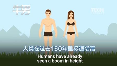 一千年以后的人类会变成这样!