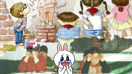 六一必看!山东老师晒童年珍藏图,引得80、90后都哭了!