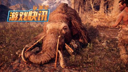 游戏快讯 《孤岛惊魂5》发售日公布,邪教搭配中文版