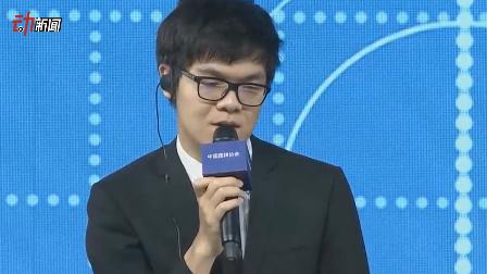 柯洁0:3负于AlphaGo几度落泪 但AlphaGo赢了也不会笑啊