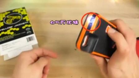 手机壳也能当防狼武器 竟是能瞬间释放65万伏特的电击枪