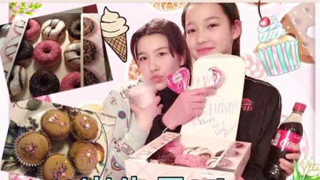 Vlog我妹在芬兰的12岁生日【惊喜甜甜圈】
