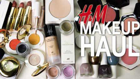 欧美H&M化妆品购物分享【超多评价产品】