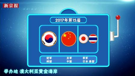 7连冠梦破!苏杯国羽负韩 动画演示羽球28年版图演变