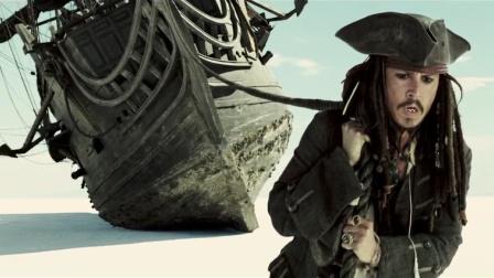 Jack船长一段鲜为人知的经历「九筒封神榜」第50期