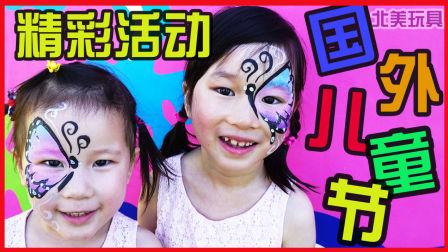 佳佳美美国外儿童节亲子手工游戏还有冰淇淋贩卖车 189