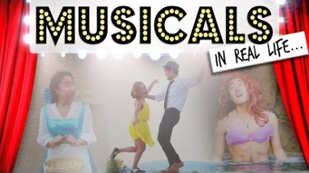 Ryan Higa 原创 - 如果现实生活就是一个音乐剧