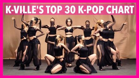 2017年5月第4周KPOP最热30大新曲榜