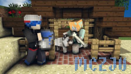 【大橙子】浙大服生存#5单身狗之家[我的世界Minecraft]