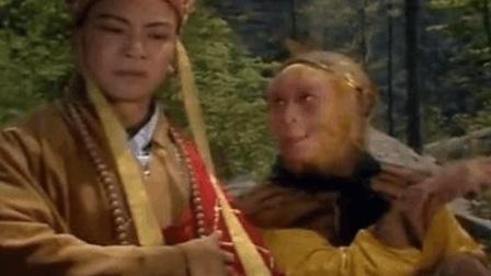 《西游谜中谜》第86话: 唐僧和孙悟空的友谊小船为何说翻就翻