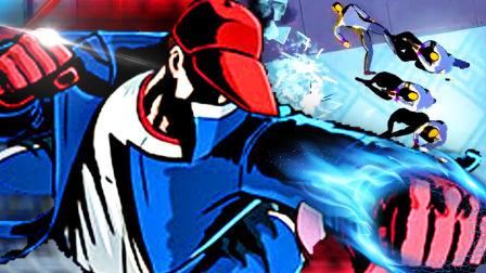 【屌德斯解说】 超人先生 变身超人使用各种超能力击杀敌人,穿墙和子弹时间帅到炸裂!
