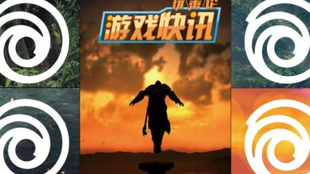 游戏快讯 育碧公布全新官方LOGO, 用全新的线条备战E3展会