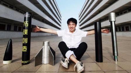 他要做中国版的SpaceX_新城商业_第102期