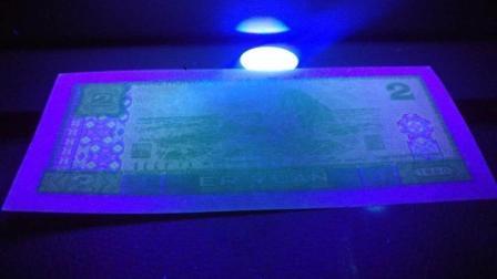 第四套人民币中的绿幽灵2元-图片鉴赏