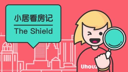 异乡好居[小居看房记-纽卡斯尔租房] 留学生公寓 The Shield