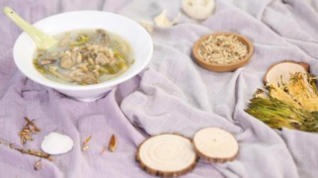 老宗医healthyfood第一季:猪肺这样煲汤喝,民间最好使的止咳药