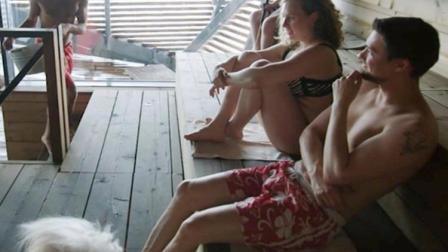 男女共浴, 是世界上最治愈的事