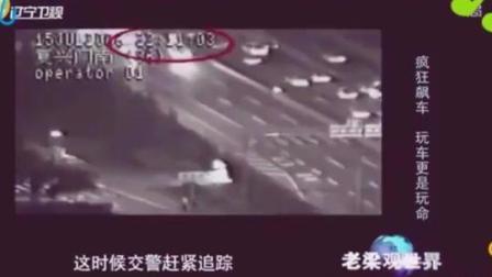 当年北京二环十三郎改邪归正, 他的记录至今无人能破