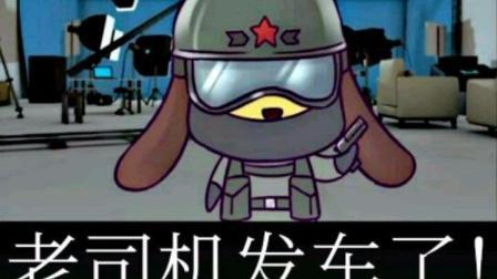 【直播回放】汪小圣首次红豆连麦, 火线粉虐狗也疯狂!