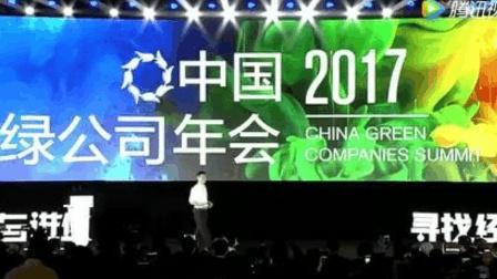 2017年震撼世界, 马云又一次沸腾演讲!